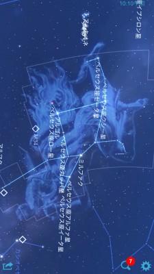 ペルセウス座流星群☆2015   コワ...