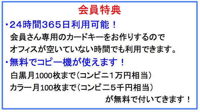スクリーンショット 2016-01-06 15.38.31