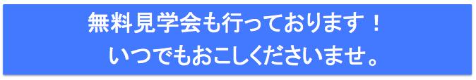 スクリーンショット 2016-01-06 16.16.20