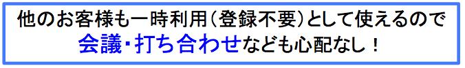 スクリーンショット 2016-01-06 15.42.26
