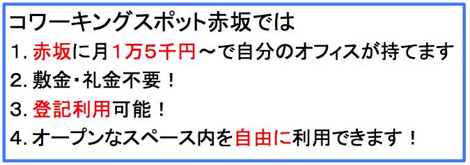 スクリーンショット 2016-01-06 15.18.26