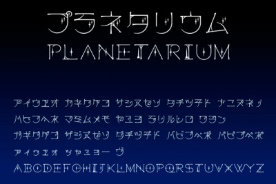 image_planet1
